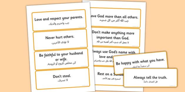 The 10 Commandments Word Cards Arabic Translation - arabic, cards