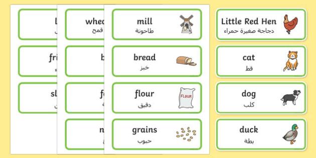 Little Red Hen Word Cards Arabic Translation - arabic, little red hen