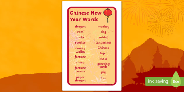 Ikea Tolsby Chinese New Year Words Prompt Frame