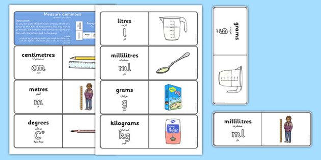Measure Dominoes Arabic Translation - arabic, maths, numeracy, units of measure, matching, comparing