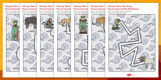 Chinese New Year Story Pencil Control Path Worksheets - control