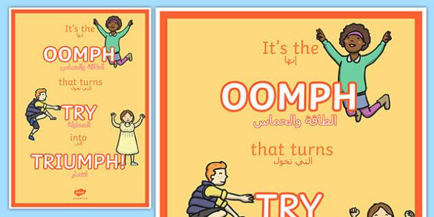 Triumph Motivational Poster Arabic Translation-Arabic-translation