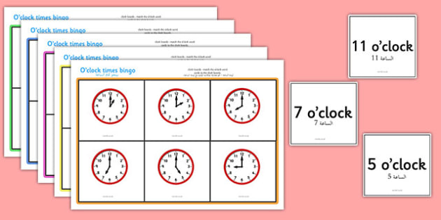 O'clock Times Bingo Arabic Translation - arabic, Time bingo, time game, Time resource, Time vocabulary, clock face, Oclock, half past, quarter past, quarter to, shapes spaces measures