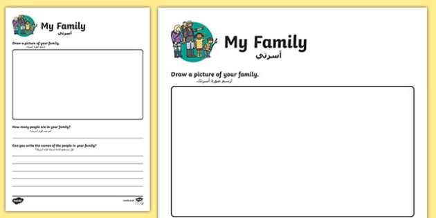 All About My Family Activity Sheet Arabic/English, worksheet