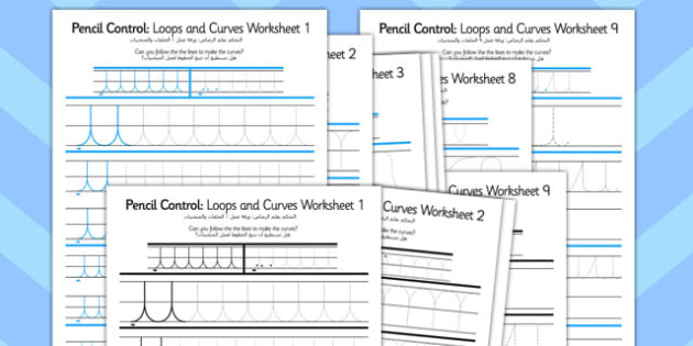 Pencil Control Loops and Curves Workbook Arabic Translation - arabic