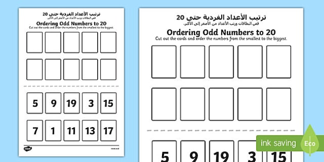 Number Ordering Odd Numbers to 20 Activity Arabic/English
