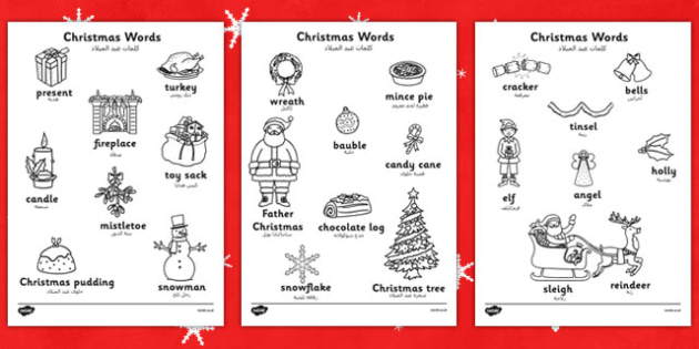 Christmas Words Colouring Sheets Arabic Translation - arabic, christmas, words, colouring, sheets, colour