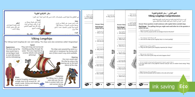Viking Longships Differentiated Reading Comprehension Activity Arabic/English