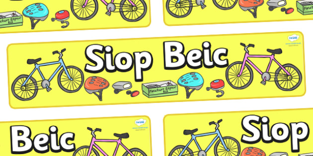 Baner Siop Feiciau - Welsh, Wales, bicycle, foundation, display, banner, sign, bike, shop, repair, poster, languages, cymru