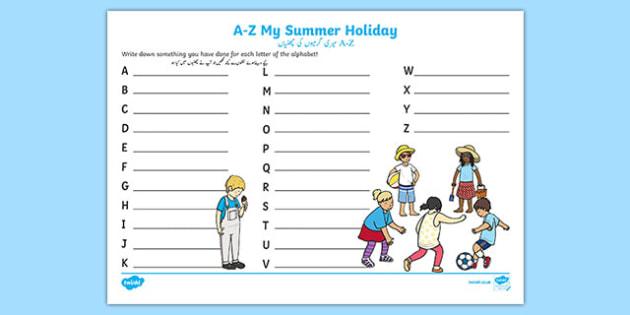 A-Z My Summer Holiday Writing Frame Urdu Translation - urdu, a-z, summer, my summer holiday, writing frame, holiday