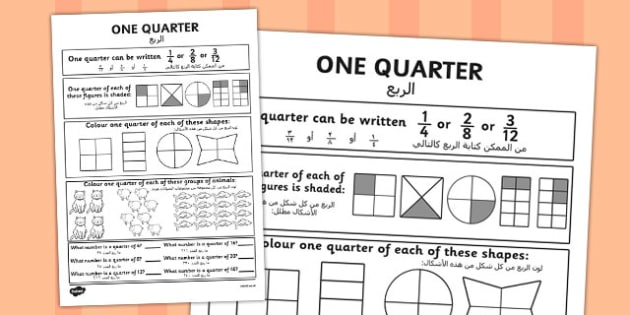 Fractions Quarter Worksheet Arabic Translation - arabic, fractions, quarter