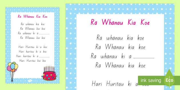 Celebrating the Child - Rā whānau waiata Song