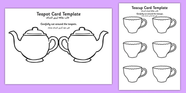 Teapot Mother's Day Card Blank Arabic Translation - arabic, mothers day, card, blank, teapot