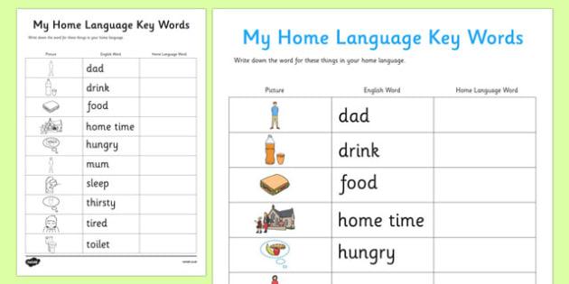 My Home Language Key Words Activity Sheet - my home, language, key words, activity, worksheet