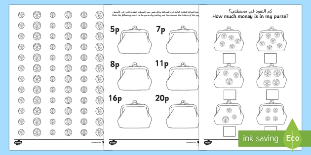 How Much Money is in My Purse Differentiated Worksheets HA Arabic Translation - arabic, money, purse, maths, worksheet
