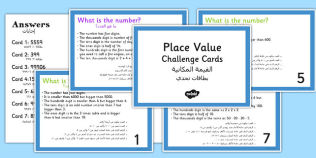 Place Value Riddle Challenge Cards Arabic Translation - arabic, place value, riddle, challenge cards