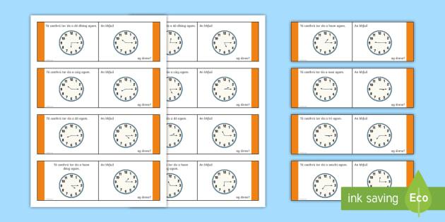 Time, Quarter Past Loop Cards - Gaeilge - Requests - ROI, Irish, Gaeilge, Time, an t-am, am, an chlog, clock, clog, quarter past, ceathrú tar