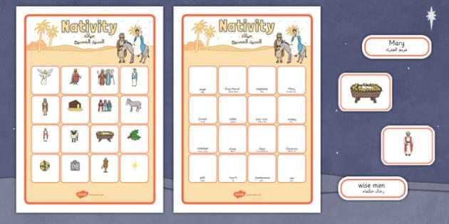 Nativity Vocabulary Matching Mat Arabic Translation - arabic, nativity, vocabulary, matching, mat