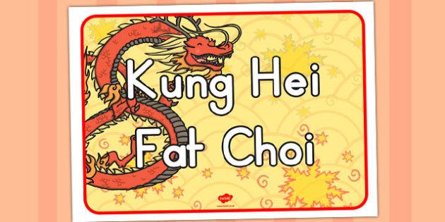 Kung Hei Fat Choi Display Poster - australia, display, poster