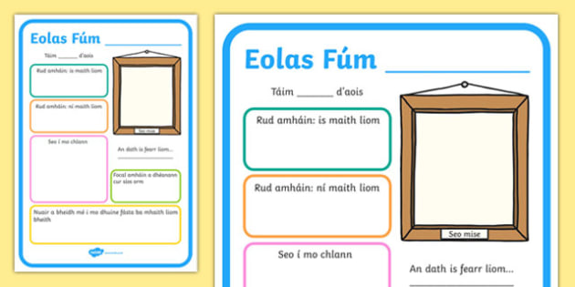 All About Me Poster Gaeilge - irish, gaeilge, all about me, me poster, poster about me, ourselves poster, poster about ourselves, design a poster, poster template, poster activity