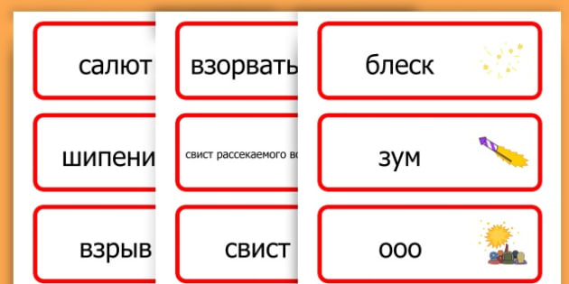 Chinese New Year Onomatopoeia Word Cards - australia, word cards - Russian