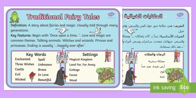 Story Genres Traditional Fairy Tale Display Poster Arabic Translation-Arabic-translation - Story Genres Traditional Fairy Tale Display Poster - story genres, story genre posters, fairy tale p