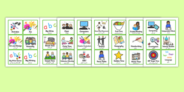 KS2 Visual Timetable Urdu Translation - urdu, KS2, key stage two, key stage 2, visual timetable, visual aid, visual cards, word cards, flash cards, words, key words, keywords