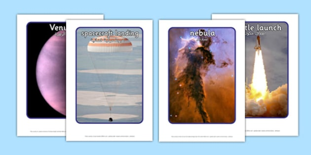 Space Display Photos Arabic Translation - arabic, Space, galaxy, photo, Display Photos, display, space photo, moon, sun, earth, mars, ship, rocket, alien, launch, stars, planet, planets