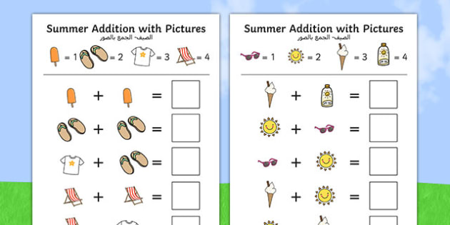 Summer Themed Addition with Pictures Activity Sheets Arabic Translation - arabic, summer, addition, pictures, activity, sheet, worksheet