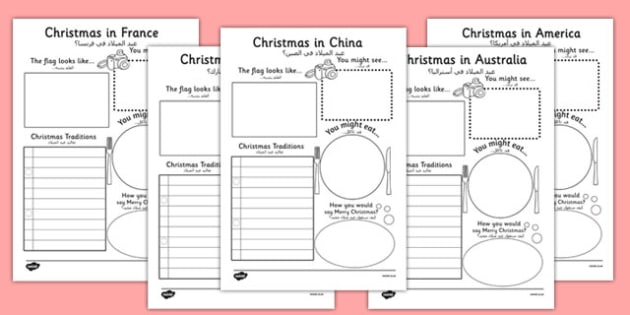 Christmas around the World Writing Frames Arabic Translation - reading, festive, questions, topic, ks1, ks2,