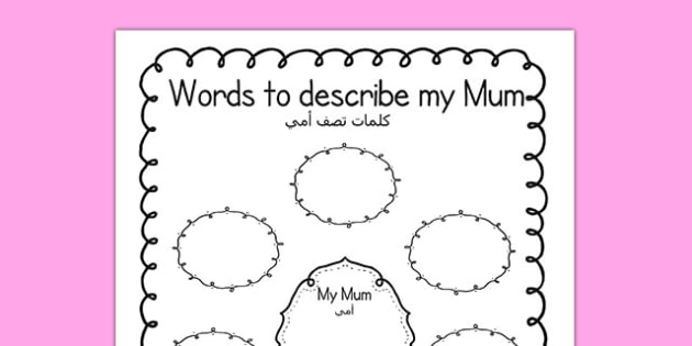 Words to Describe My Mum Template Arabic Translation - arabic, mum, describe, word, template