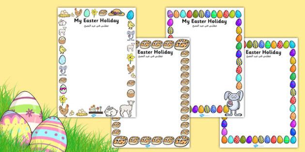 My Easter Holiday Writing Frames Arabic Translation - arabic, writing frame, frame, writing, writing aid, writing template, template, literacy, reading and writing,uae, reding