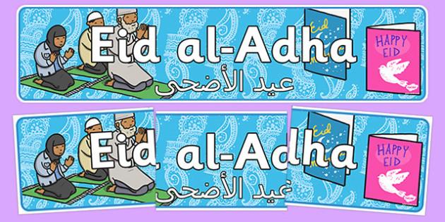 Eid al Adha Display Banner Arabic Translation - arabic, Islam, religion, faith, muslim, mosque, allah, God, RE, five pillars, mohammad
