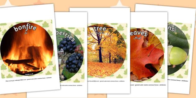 Autumn Display Photo Cut Outs Arabic Translation - arabic, autumn