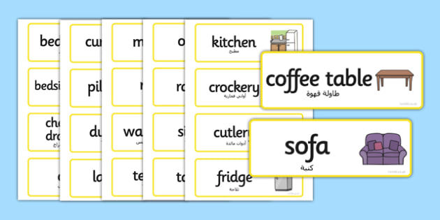Home Word Cards Arabic Translation - arabic, home, word cards