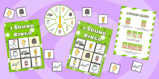 j Sound Bingo Game with Spinner - j sound, sound, sounds, bingo