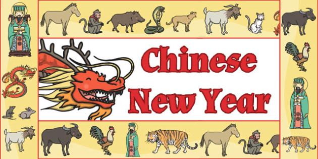 Chinese New Year Story Display Borders - chinese, display, border