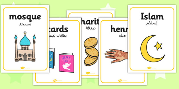 Eid Display Posters Arabic Translation - festival, celebration, islam, muslim, ks1, ks2, key stage, early years, religion, holy, day, classroom, organisation, culture,