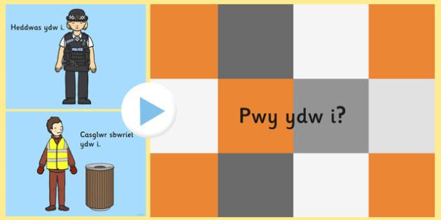 Gem PP 'Pwy ydw i? - Pobl sy'n helpu' - welsh, cymraeg, Pobl sy'n helpu, Pwy ydw i?