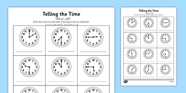 O'clock, Half Past and Quarter Past Times Activity Sheet Arabic Translation - arabic, o'clock, half past, quarter to, times, activity, worksheet
