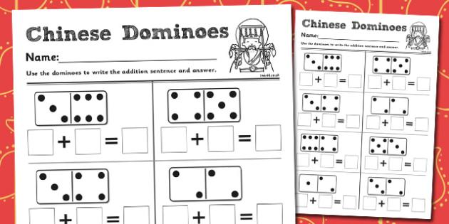 Chinese New Year Domino Addition Sheet - addition sheet, chinese