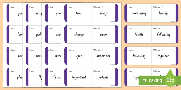 Sight Words - Purple Loop Cards