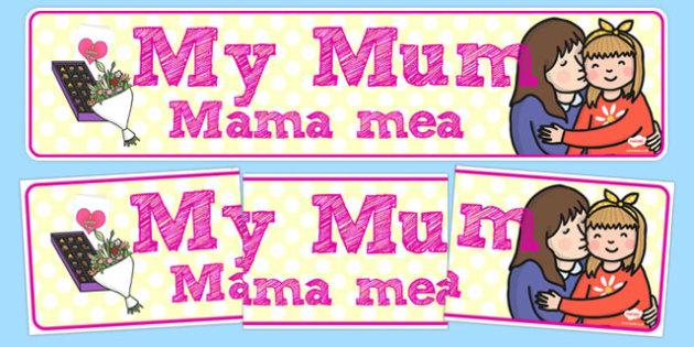My Mum Display Banner Romanian Translation - romanian, display, banner, display banner, my mum banner, my mum display, mothers day, mothers day banner, mothers day display, banner for mothers day, mothersday, poster, sign, classroom display, themed b