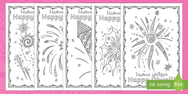 Diwali Fireworks Themed Mindfulness Colouring Pages Arabic/English