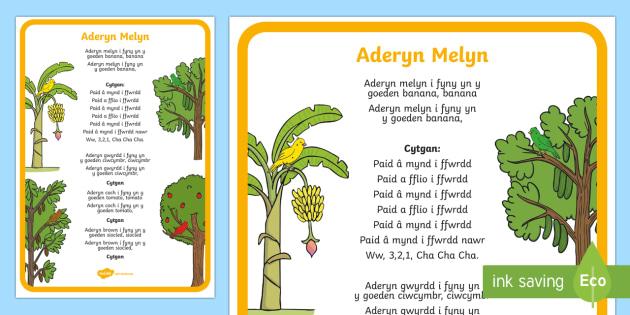 Yellow Bird Song Lyrics - Welsh Second Language Songs and Rhymes, Welsh, Songs, Yellow, bird,Welsh.