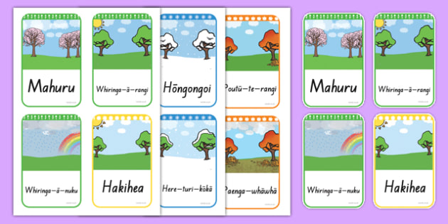 Months of the Year Flashcards - Te Reo Māori  Resources, months