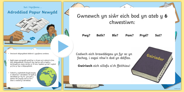 Pŵerbwynt Sut i Ysgrifennu Adroddiad Papur Newydd - Adnoddau Ysgrifennu Cymraeg, iaith, llythrennedd, adroddiad papur newydd, CA2,Welsh.