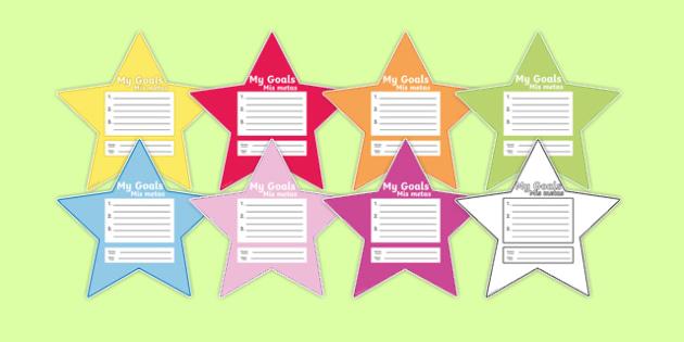 My Goals Pupil Target Stars Spanish Translation - spanish, my goals, pupil, target, stars, achievement