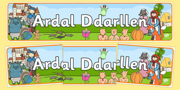 Baner Ardal Darllen Welsh - welsh, cymraeg, Cyfnod Sylfaen, Ardal Darllen