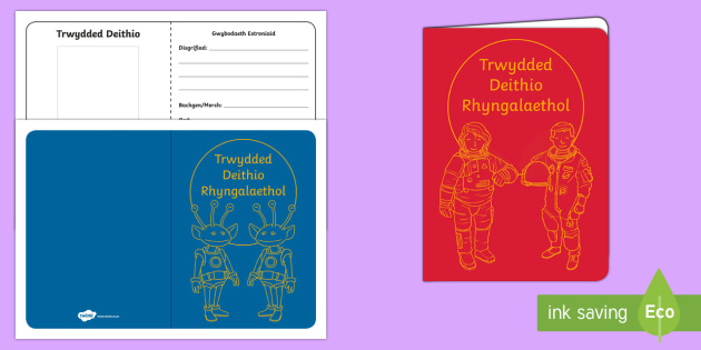 Templedi Trwydded Deithio Rhyngalaethol - rhyngalaethol gofod, teithio, pasport, trwydded deithio, estron, estroniaid, gofodwyr, gofodwr, plan - rhyngalaethol gofod, teithio, pasport, trwydded deithio, estron, estroniaid, gofodwyr, gofodwr, plan